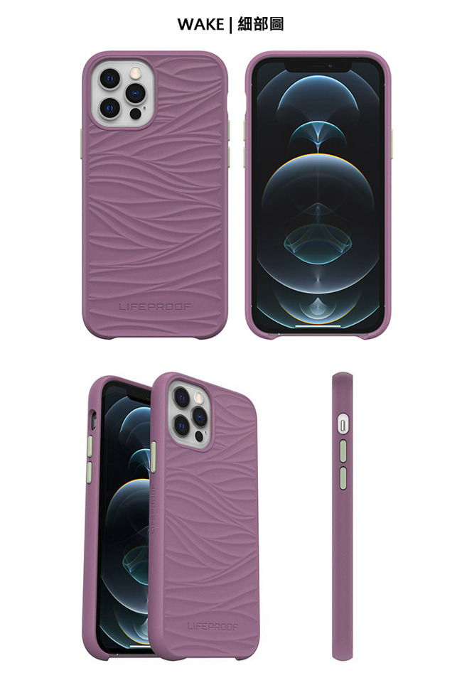 (複製)LIFEPROOF|iPhone 12/12 Pro (6.1吋)專用 海洋再生塑料軍規防摔環保保護殼-WAKE(灰藍)