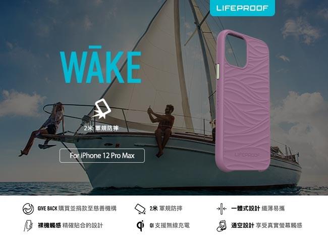 (複製)LIFEPROOF|iPhone 12/12 Pro (6.1吋)專用 海洋再生塑料軍規防摔環保保護殼-WAKE(黑)