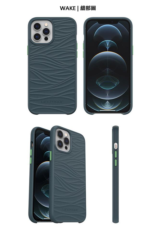 (複製)LIFEPROOF|iPhone 12 Pro Max (6.7吋)專用 海洋再生塑料軍規防摔環保保護殼-WAKE(黑)