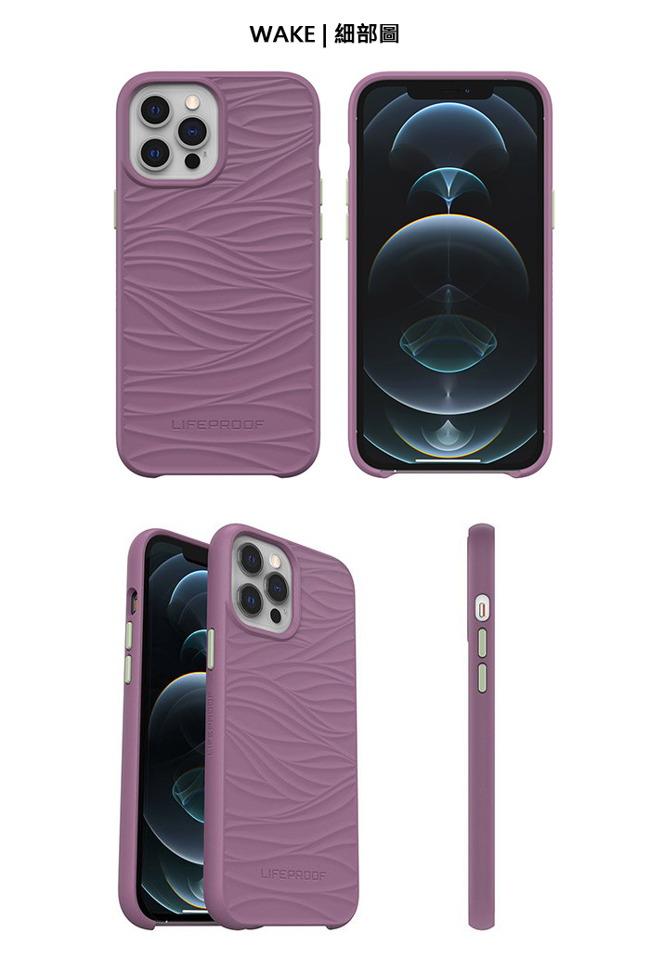 (複製)LIFEPROOF|iPhone 12 Pro Max (6.7吋)專用 海洋再生塑料軍規防摔環保保護殼-WAKE(灰藍)