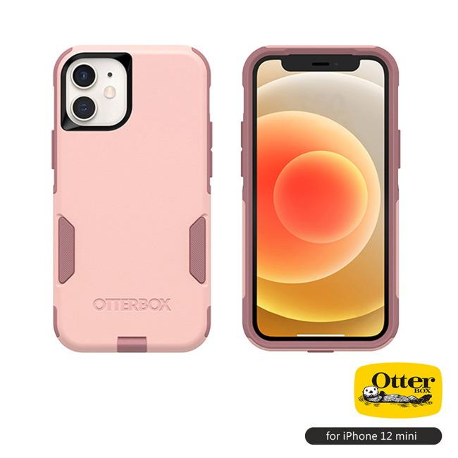 (複製)OtterBox|iPhone 12 mini (5.4吋)專用 雙層防摔吸震手機保護殼-Commuter通勤者系列■藍