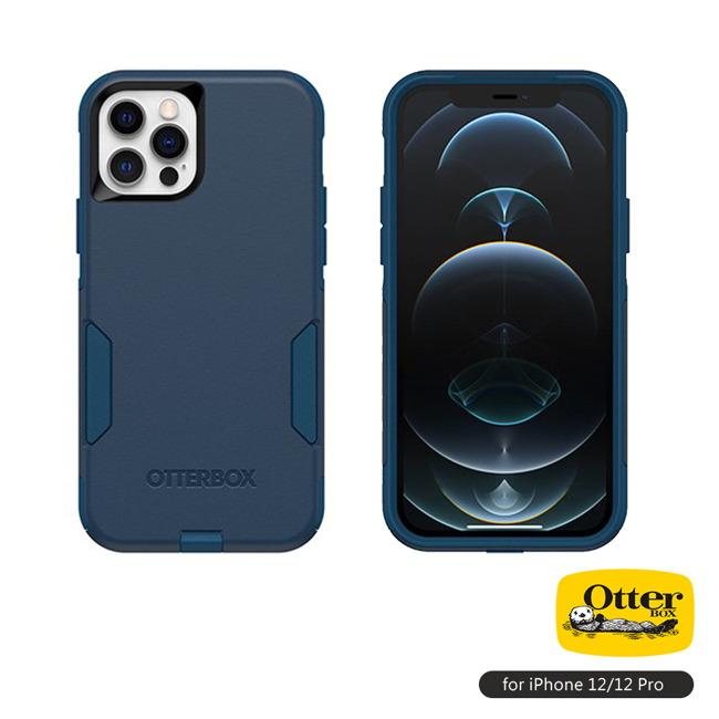 (複製)OtterBox iPhone 12/12 Pro (6.1吋)專用 雙層防摔吸震手機保護殼-Commuter通勤者系列■黑