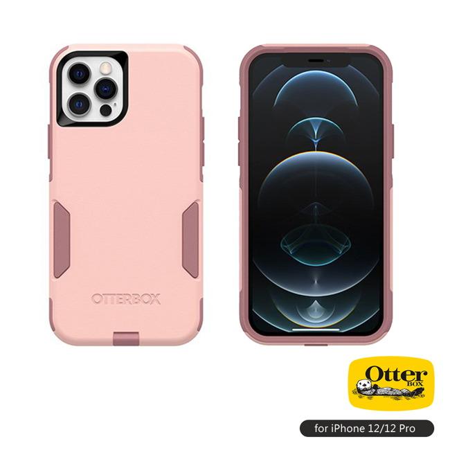 OtterBox|iPhone 12/12 Pro (6.1吋)專用 雙層防摔吸震手機保護殼-Commuter通勤者系列■粉