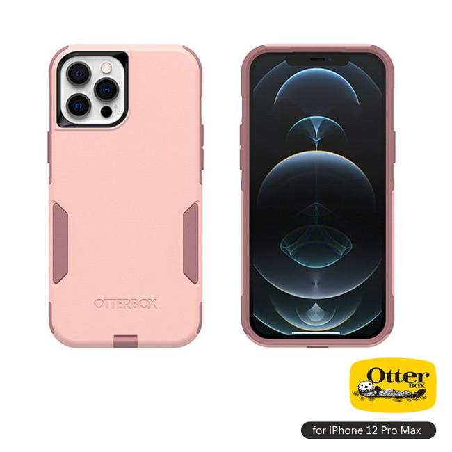 (複製)OtterBox|iPhone 12 Pro Max (6.7吋)專用 雙層防摔吸震手機保護殼-Commuter通勤者系列■藍