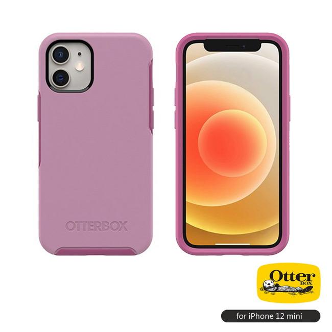 OtterBox|iPhone 12 mini (5.4吋)專用 防摔吸震手機保護殼-Symmetry炫彩幾何系列■粉