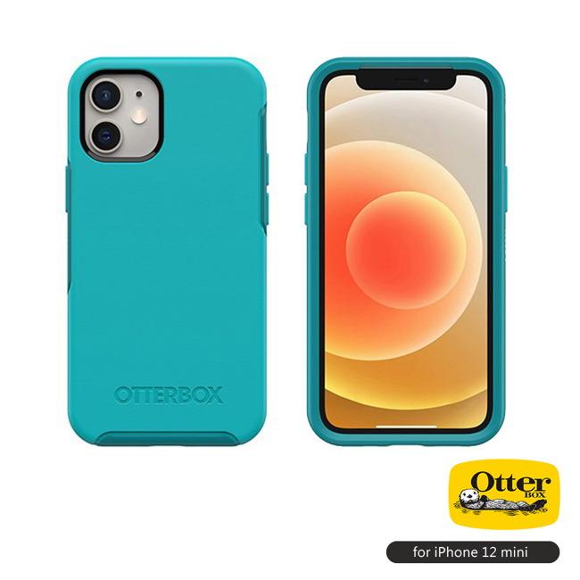 (複製)OtterBox|iPhone 12 mini (5.4吋)專用 防摔吸震手機保護殼-Symmetry炫彩幾何系列■粉
