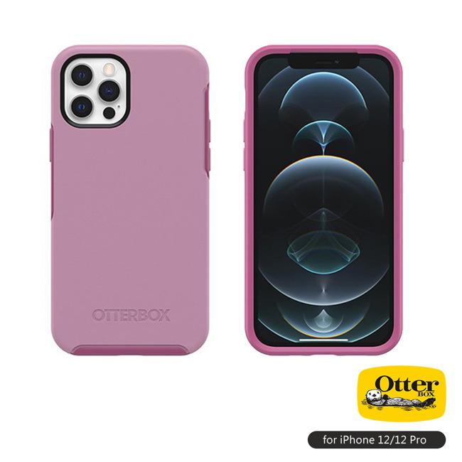 (複製)OtterBox|iPhone 12/12 Pro (6.1吋)專用 防摔吸震手機保護殼-Symmetry炫彩幾何系列■灰綠