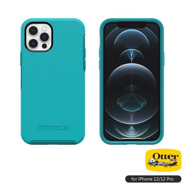 (複製)OtterBox|iPhone 12/12 Pro (6.1吋)專用 防摔吸震手機保護殼-Symmetry炫彩幾何系列■粉