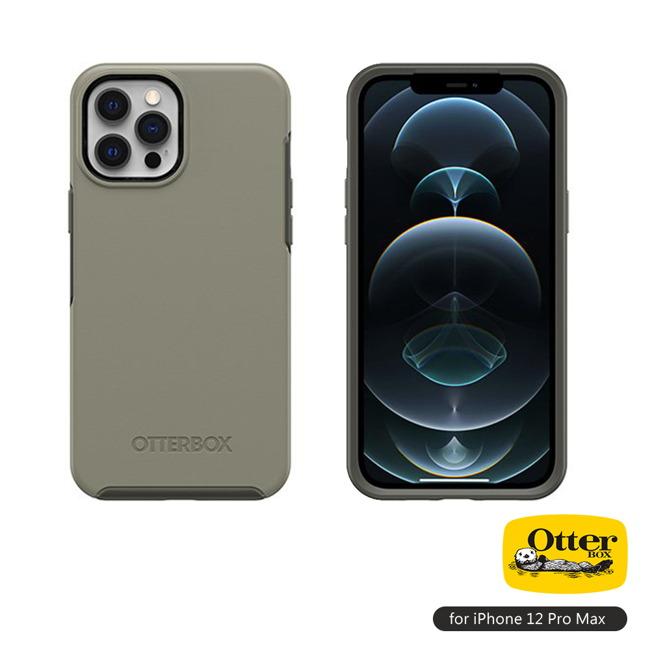 (複製)OtterBox|iPhone 12 Pro Max (6.7吋)專用 防摔吸震手機保護殼-Symmetry炫彩幾何系列■黑