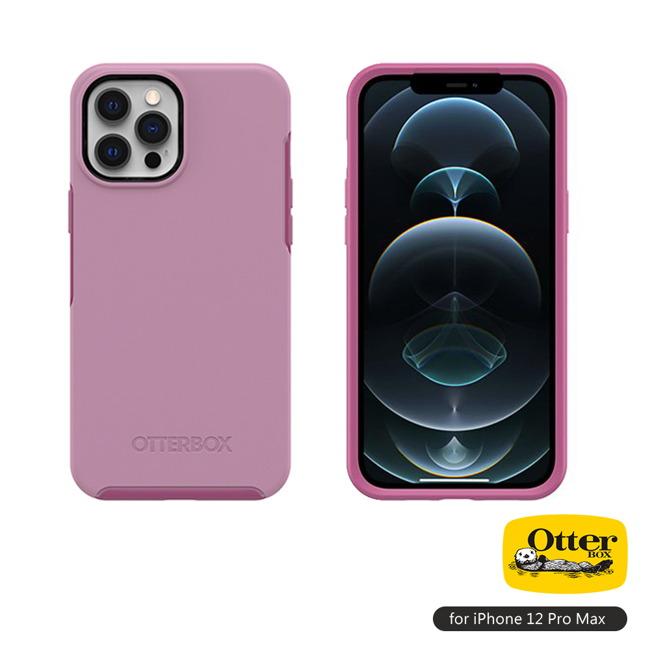 (複製)OtterBox|iPhone 12 Pro Max (6.7吋)專用 防摔吸震手機保護殼-Symmetry炫彩幾何系列■灰綠