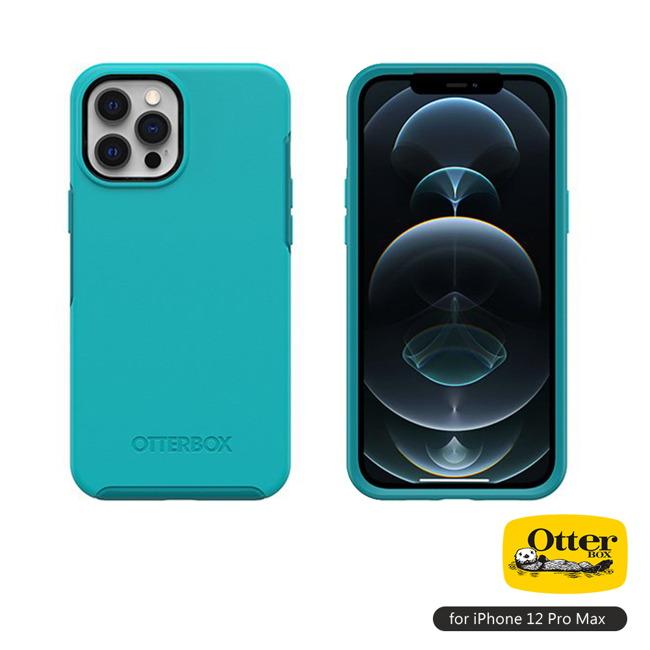 (複製)OtterBox|iPhone 12 Pro Max (6.7吋)專用 防摔吸震手機保護殼-Symmetry炫彩幾何系列■粉