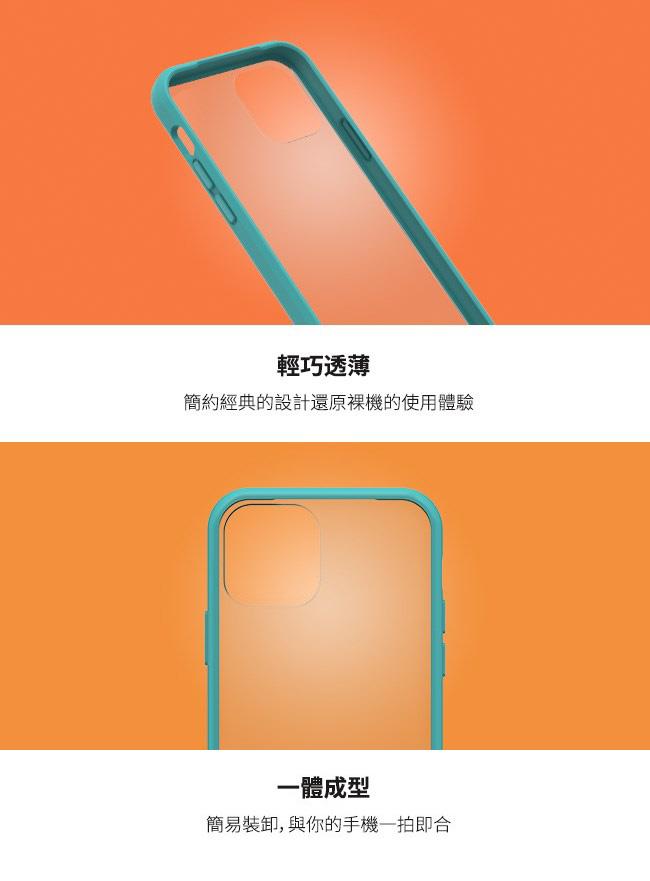 (複製)OtterBox iPhone 12 mini (5.4吋)專用 防摔吸震手機保護殼-Symmetry炫彩透明系列■全淨透