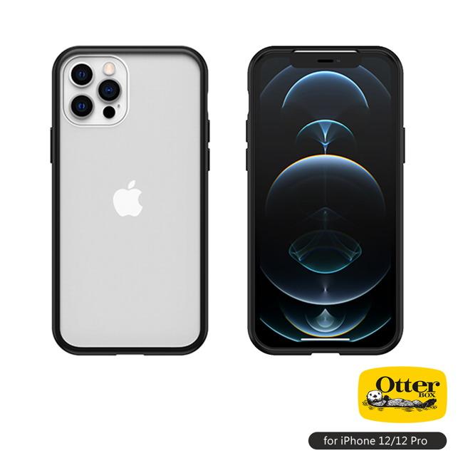 (複製)OtterBox iPhone 12 mini (5.4吋)專用 防摔吸震手機保護殼-React簡約輕量透明系列■黑/透明