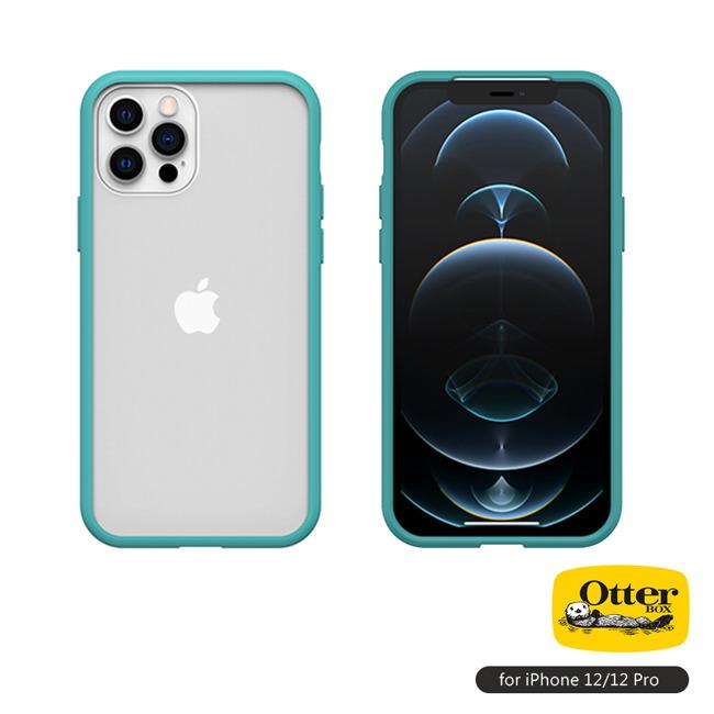 (複製)OtterBox|iPhone 12/12 Pro (6.1吋)專用 防摔吸震手機保護殼-React簡約輕量透明系列■黑