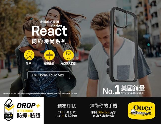 OtterBox|iPhone 12 Pro Max (6.7吋)專用 防摔吸震手機保護殼-React簡約輕量透明系列■黑