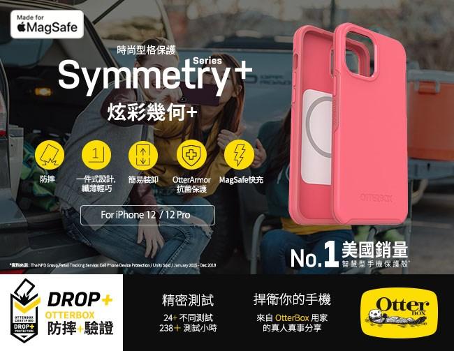 OtterBox|iPhone 12/12 Pro (6.1吋)專用 防摔手機保護殼-Symmetry+炫彩系列(支援MagSafe無線快充)