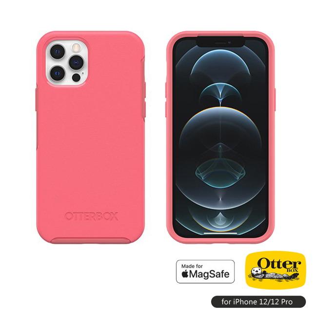 OtterBox iPhone 12/12 Pro 6.1吋專用 防摔手機保護殼-Symmetry+炫彩系列(支援MagSafe無線快充)■粉