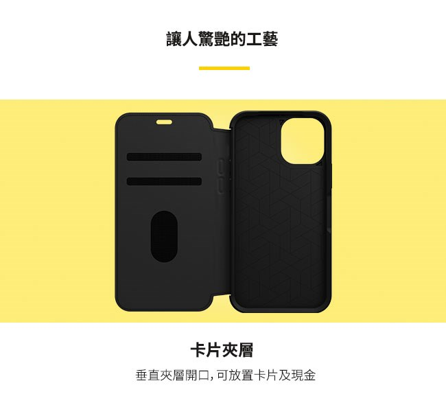 OtterBox iPhone 12 mini (5.4吋)專用 真皮掀蓋防摔吸震保護殼-Strada步道者系列■黑