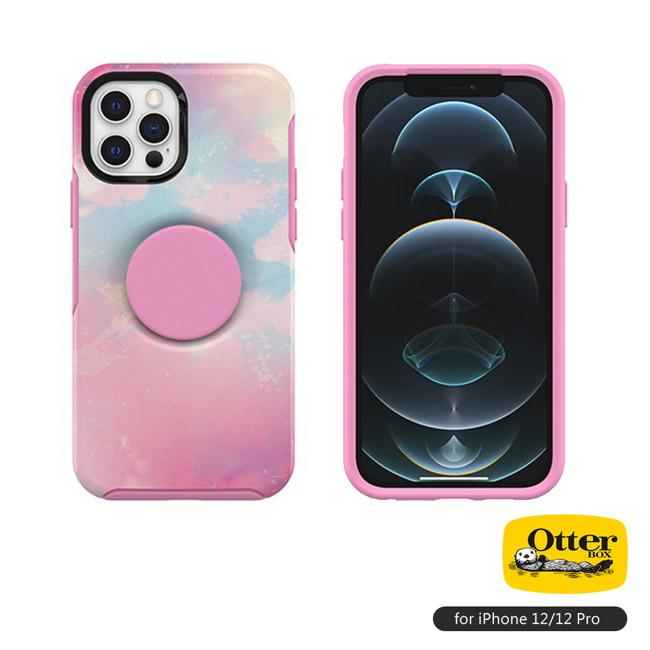 (複製)OtterBox Otter+Pop|iPhone 12/12 Pro 6.1吋專用 防摔吸震保護殼-Symmetry炫彩幾何泡泡騷系列■