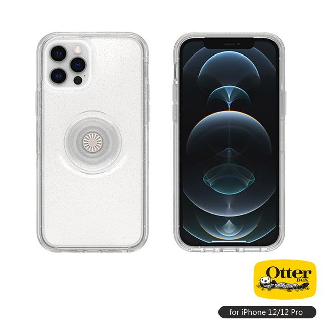 OtterBox Otter+Pop iPhone 12/12 Pro 6.1吋專用 防摔吸震保護殼-Symmetry炫彩幾何泡泡騷系列■星塵透