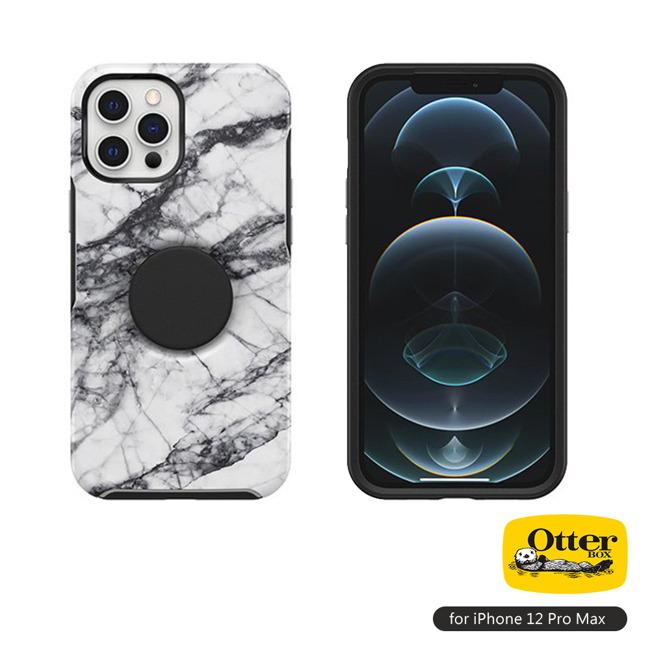 OtterBox Otter+Pop iPhone 12 Pro Max 6.7吋專用 防摔吸震保護殼-Symmetry炫彩幾何泡泡騷系列■大理石