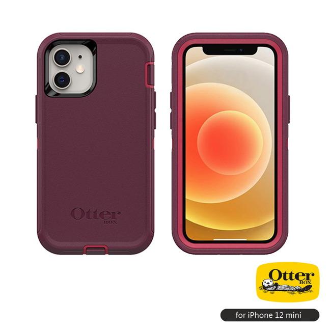 (複製)OtterBox|iPhone 12 mini (5.4吋)專用 防刮防塵防摔手機保護殼-Defender防禦者系列■藍