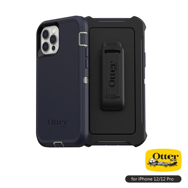 (複製)OtterBox iPhone 12/12 Pro (6.1吋)專用 防刮防塵防摔手機保護殼-Defender防禦者系列■黑