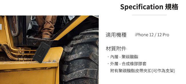 OtterBox|iPhone 12/12 Pro (6.1吋)專用 防刮防塵防摔手機保護殼-Defender防禦者系列■黑