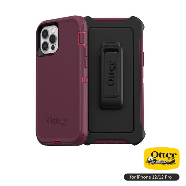(複製)OtterBox|iPhone 12/12 Pro (6.1吋)專用 防刮防塵防摔手機保護殼-Defender防禦者系列■藍