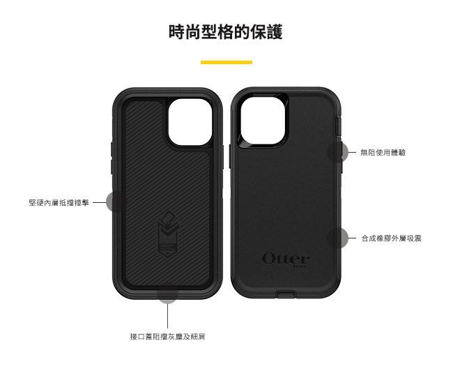(複製)OtterBox|iPhone 12 mini (5.4吋)專用 真皮掀蓋防摔吸震保護殼-Strada步道者系列■黑