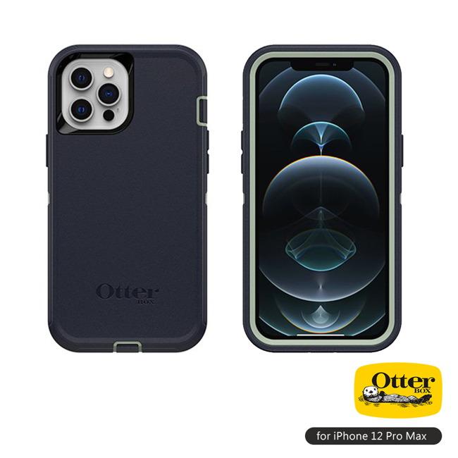 (複製)OtterBox|iPhone 12 Pro Max (6.7吋)專用 防刮防塵防摔手機保護殼-Defender防禦者系列■黑