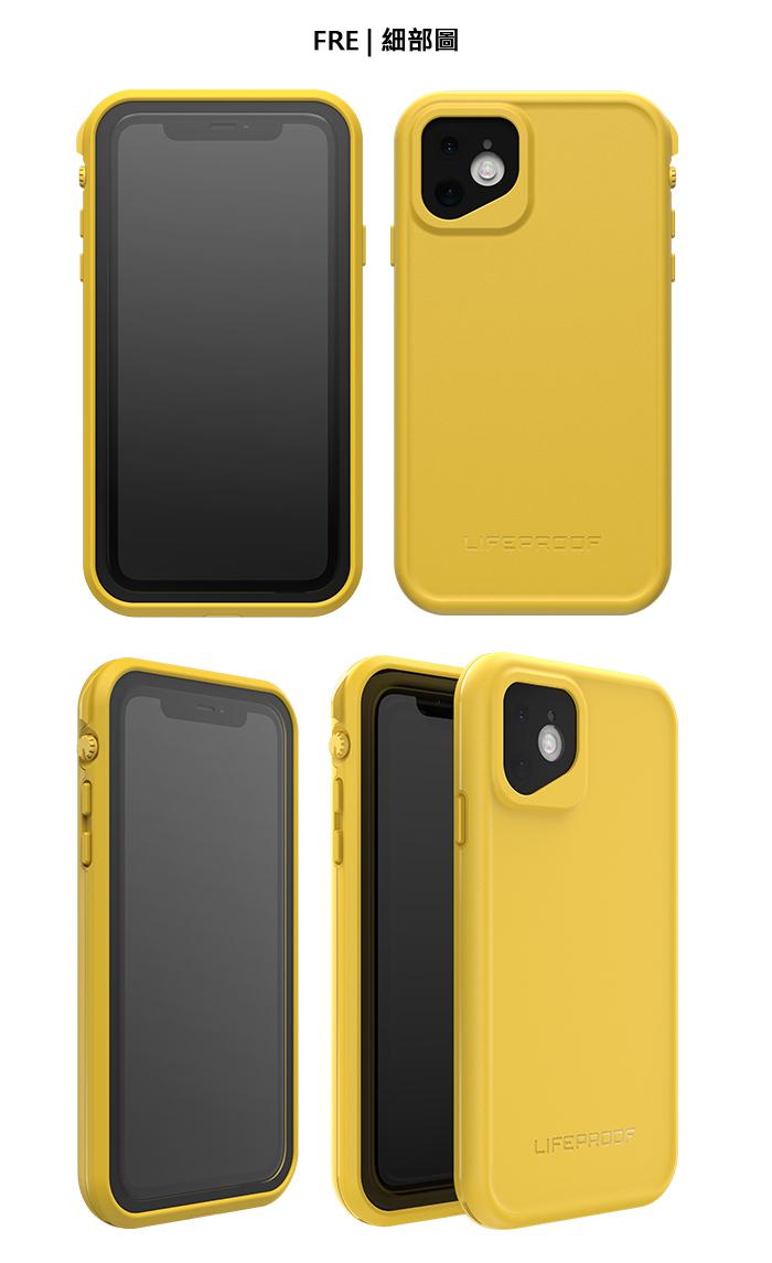 LIFEPROOF|iPhone 11 (6.1吋)專用 防水防雪防震防泥超強四防保護殼-FRE(黃)