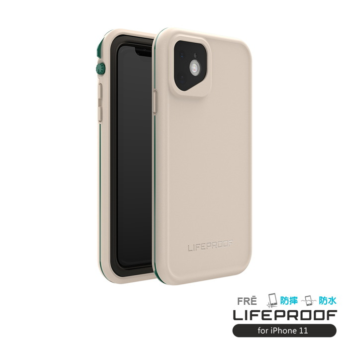 LIFEPROOF|iPhone 11 (6.1吋)專用 防水防雪防震防泥超強四防保護殼-FRE(米)