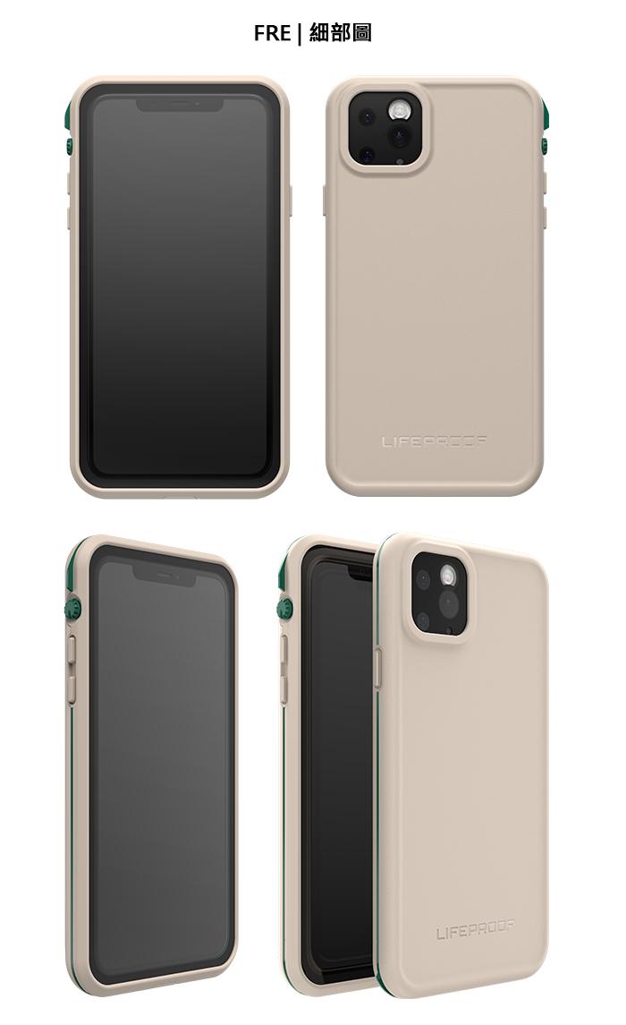 LIFEPROOF iPhone 11 Pro (5.8吋)專用 防水防雪防震防泥超強四防保護殼-FRE(米)