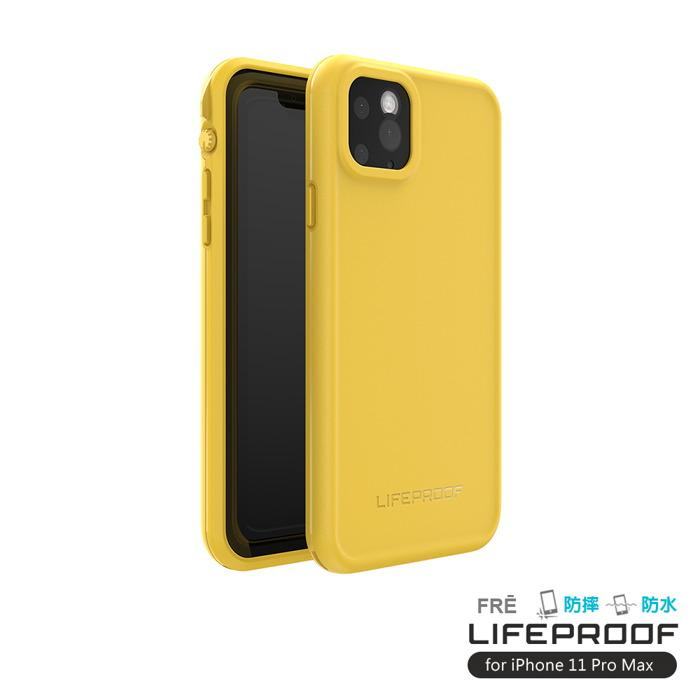 LIFEPROOF|iPhone 11 Pro Max (6.5吋)專用 防水防雪防震防泥超強四防保護殼-FRE(黃)