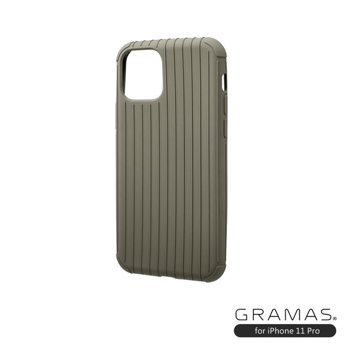 GRAMAS 東京職人工藝iPhone 11 Pro (5.8吋)專用 耐衝撃羽量級行李箱手機殼-Rib Light系列(卡其灰)