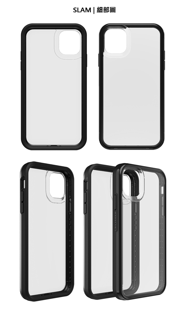LIFEPROOF|iPhone 11 (6.1吋)專用 吸震抗衝擊輕量防摔手機殼-SLAM(透明/黑)