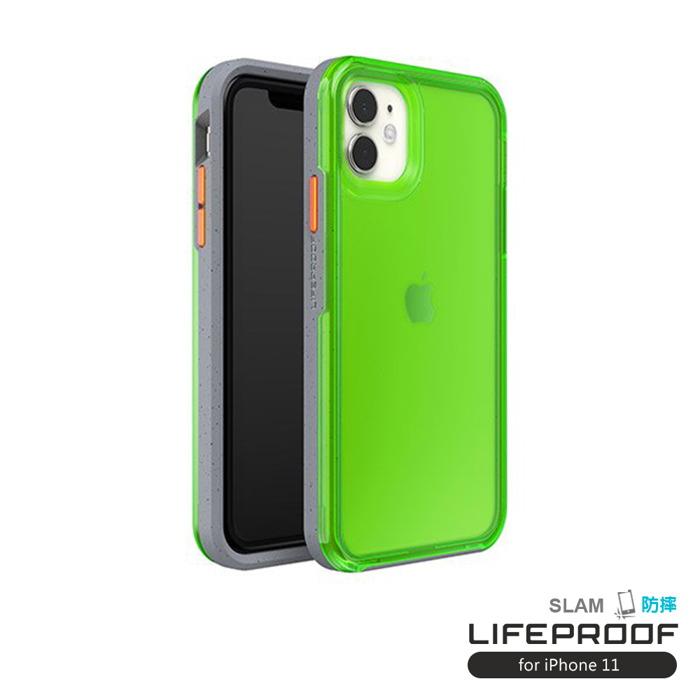 LIFEPROOF iPhone 11 (6.1吋)專用 吸震抗衝擊輕量防摔手機殼-SLAM(透黃/灰)