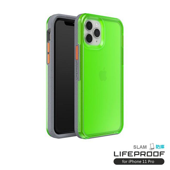 LIFEPROOF iPhone 11 Pro (5.8吋)專用 吸震抗衝擊輕量防摔手機殼-SLAM(透黑/綠)