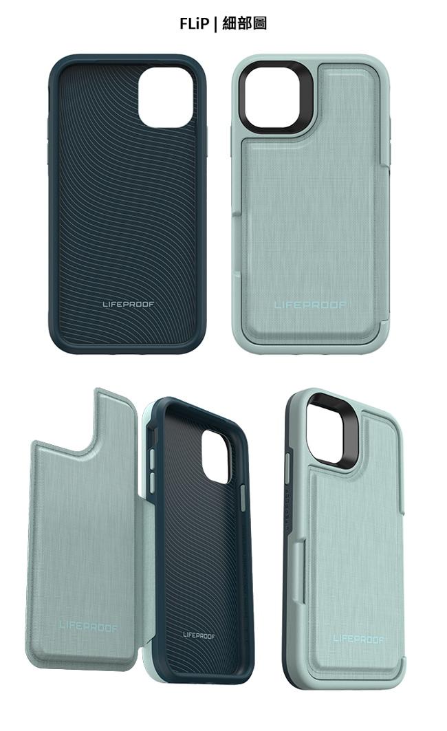 LIFEPROOF|iPhone 11 Pro (5.8吋)專用 隱藏收納卡套式防摔手機保護殼-FLiP(淺綠)