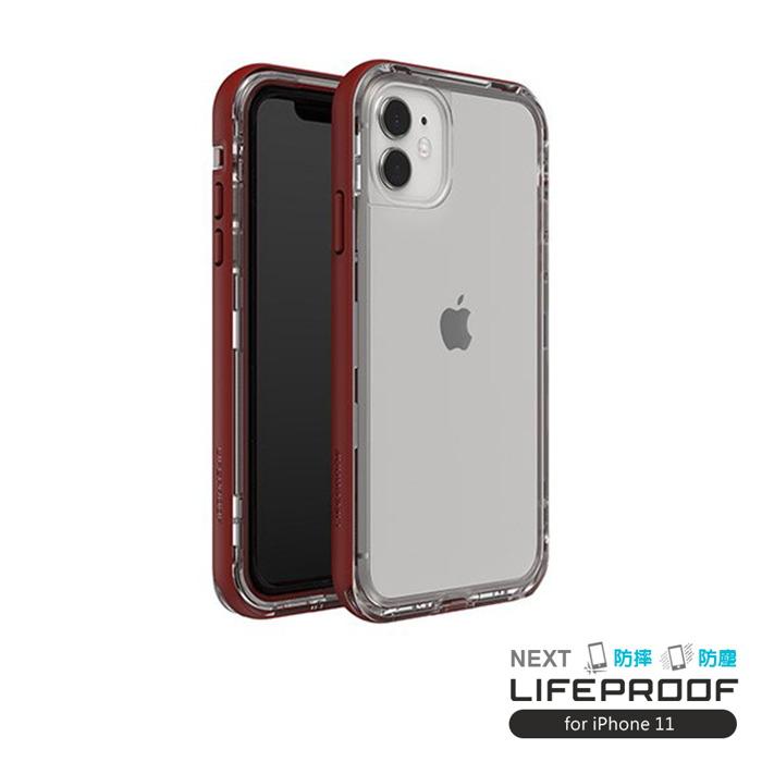 (複製)LIFEPROOF iPhone 11 (6.1吋)專用 2米軍規防摔防雪防塵三防保護殼-NEXT(透明/粉)