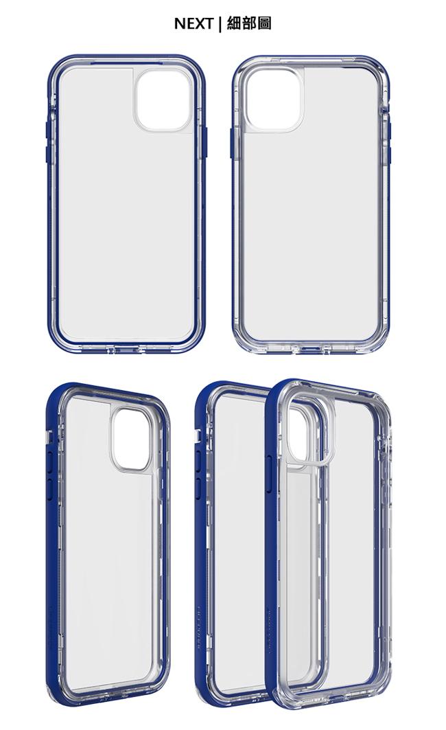 (複製)LIFEPROOF|iPhone 11 Pro Max (6.5吋)專用 2米軍規防摔防雪防塵三防保護殼-NEXT(透明/黑)