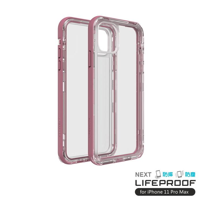 (複製)LIFEPROOF|iPhone 11 Pro Max (6.5吋)專用 2米軍規防摔防雪防塵三防保護殼-NEXT(透明/藍)