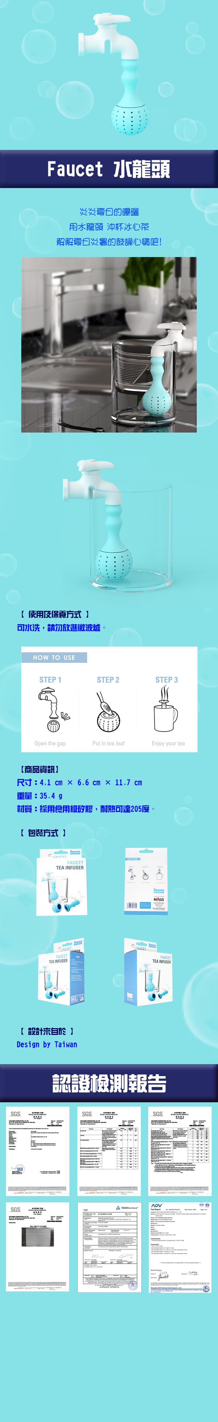 (複製)Hikalimedia Melting ice & bears 北極熊泡茶器