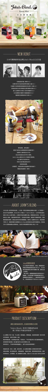(複製)John′s Blend 香氛膏綜合3入組〈經典白麝香+清甜蘋果梨+情調紅酒香〉