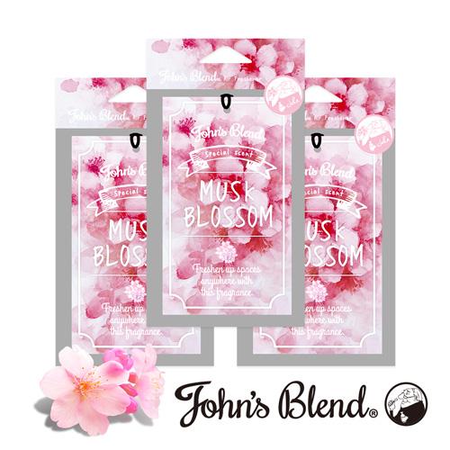 John′s Blend|香氛片〈季節限定款櫻花麝香3入組〉