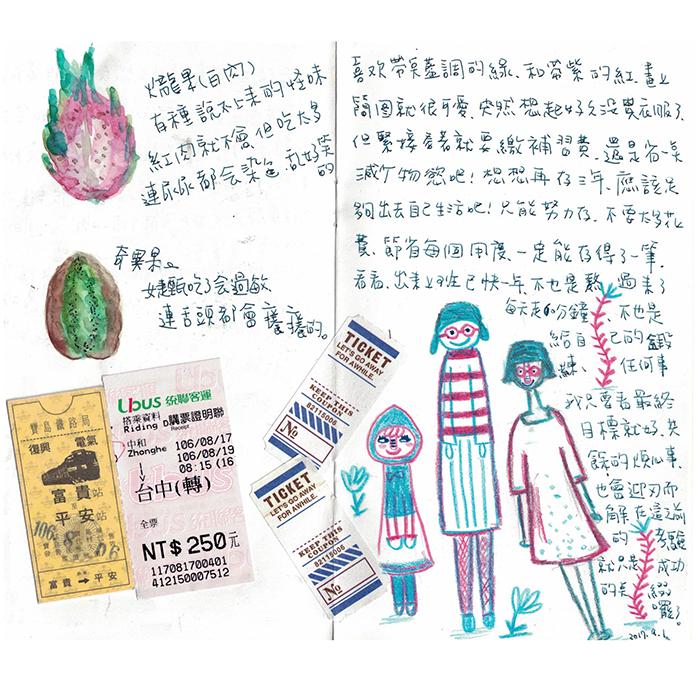 (複製)LEATAI 磊泰|窗邊寫詩 經典方格筆記本/棉花牛皮/介紙1.0-米色-2本入