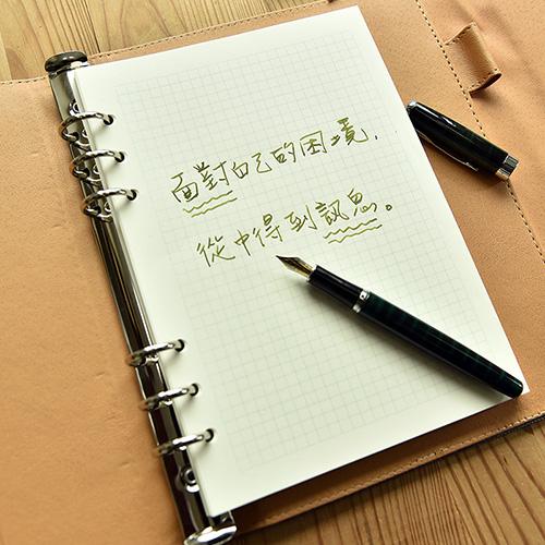 LEATAI 磊泰|冬之戀 25K活頁筆記本 + 獨家介紙內頁(鋼筆專用紙)