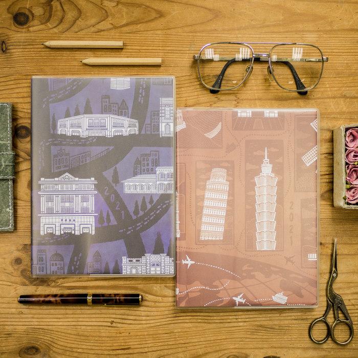 LEATAI 磊泰|A5 經典時效日誌-直式週計畫-磚紅色 世界建築
