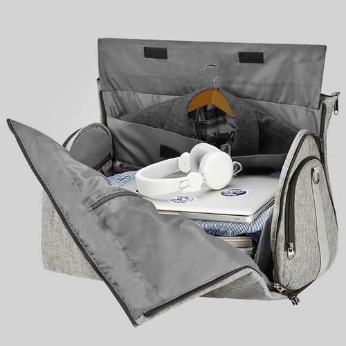 Modoker|二合一機能商務旅行收納包